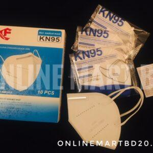 KN95 Face Musk